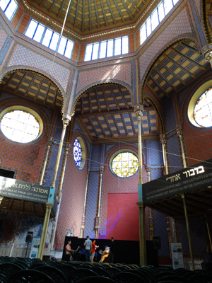 Inside the old synagogue